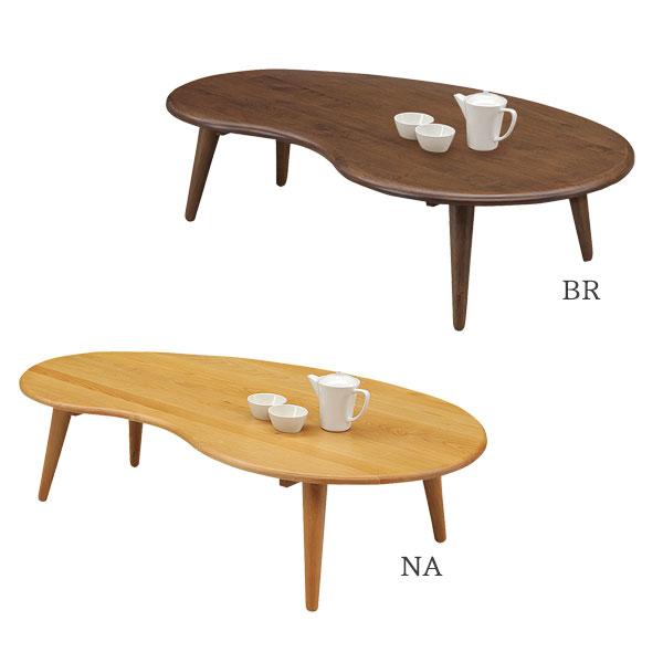 テーブル 【ビーンズ 120テーブル】幅120cm 選べる2色 木製 【送料無料】