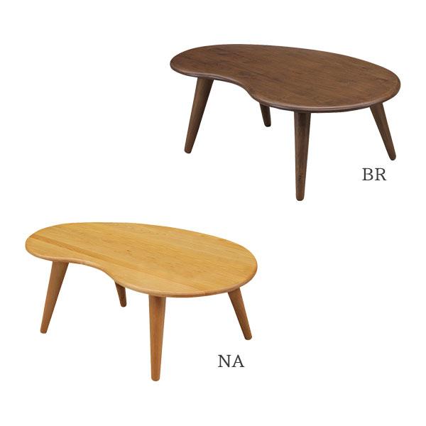 テーブル 【ビーンズ 90テーブル】幅90cm 選べる2色 木製 【送料無料】