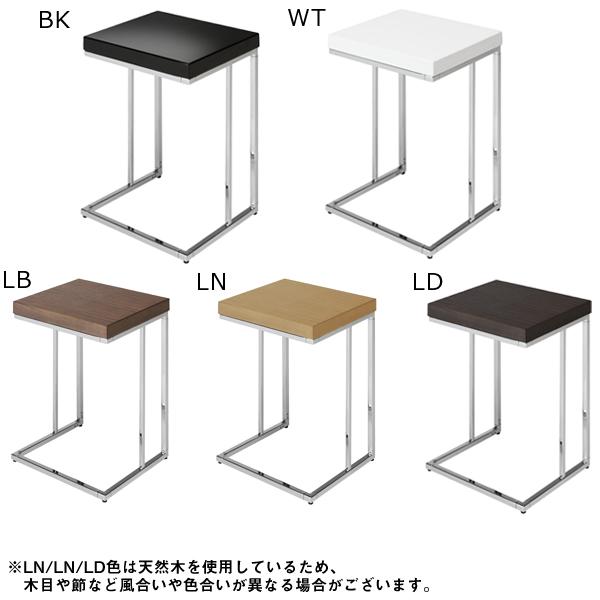 サイドテーブル ソファーテーブル ソファテーブル 【temorta サイドテーブル TMO-030 WT/BK/LB/LN/LD】【送料無料】
