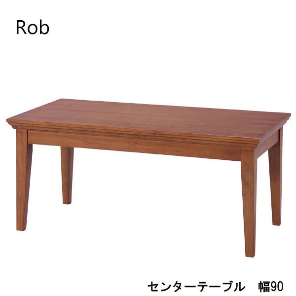 センターテーブル【GUY-651】ロブ 天然木 ミンディ シンプル ローテーブル リビングテーブル コーヒーテーブル