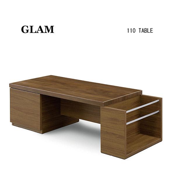 リビングテーブル 【グラム 110テーブル】 MBR(ブラウン) GLAM グラム 木製 ロータイプ おしゃれ ローテーブル 木製 北欧 座卓