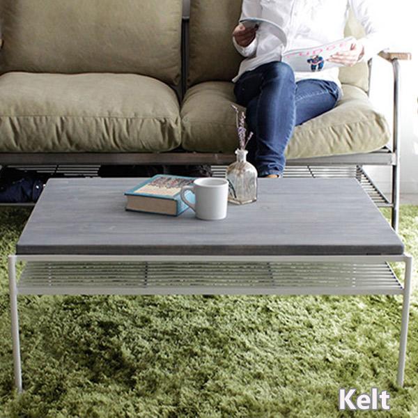 kelt ケルト ホワイト リビングテーブル パイン無垢材 北欧風 おしゃれな家具 天然木 長方形 古木風仕上げ 高級感 センターテーブル コーヒーテーブル ローテーブル アイアン スチール アンティーク風 カンナ モダンデザイン