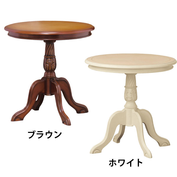 【コモ テーブル】(ブラウン/ホワイト 28571/92168)サイドテーブル リビングテーブル センターテーブル
