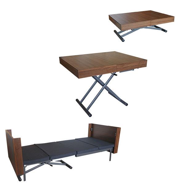 ガイナ オープンテーブル(リフトテーブル&ベッド)