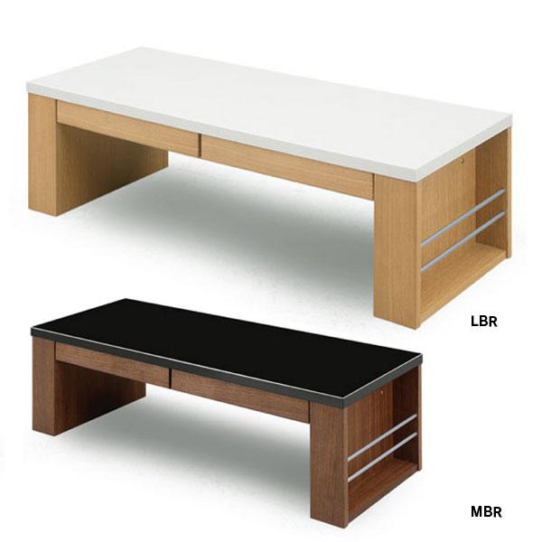 収納 フリッツ リビングテーブル 115テーブル おしゃれ センターテーブル ローテーブル FRITZ