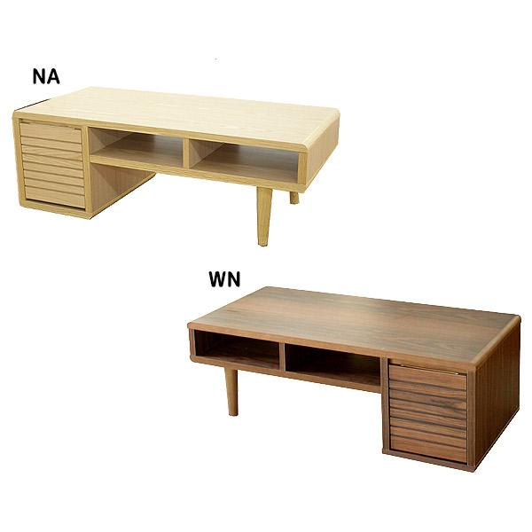 シンプル リビングテーブル 105 ローテーブル センターテーブル 【 センターテーブル モナコ ナチュラル 】