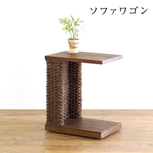 テーブル【ソファワゴン ACT200KA aCBi】ソファーテーブル ナイトテーブル サイドテーブル
