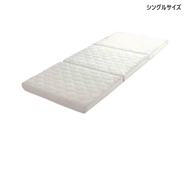 【エアリーマットレス HG90-S】 シングルサイズ 三つ折りマットレス 三つ折り可能 水洗い可能 ニット メッシュ【アイリスオーヤマ】 【送料無料】