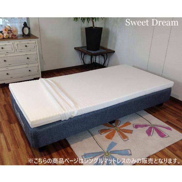 シングルマットレス 折りたたみ可【Ezzy Mattress イージーマットレス】 シングルサイズ 一人用 Sサイズ 二段ベッドでもご使用できます【送料無料】