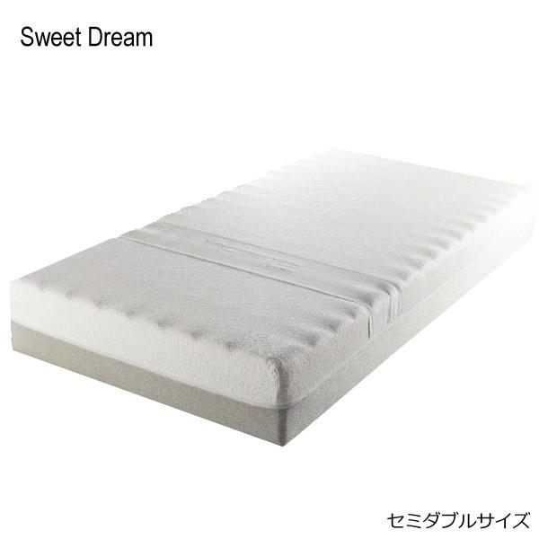 セミダブルマットレス 【Velvet Organic Cotton ベルベッド オーガニック コットン セミダブルサイズ】 マットレスのみ 【送料無料】