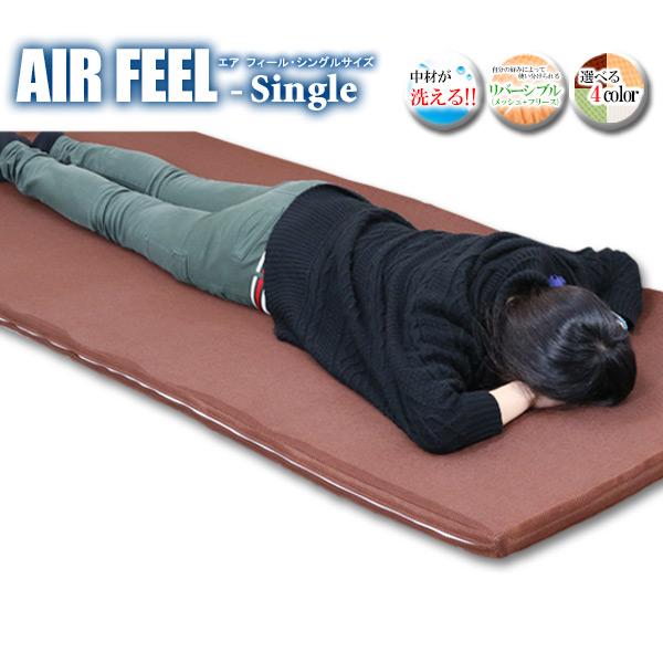 マット 東洋紡ブレスエアー 高反発マット airfeel シングルサイズ メッシュ キルト 水洗い可 リバーシブル マットレス AIR BALANCE 95×205