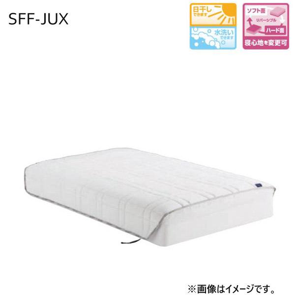 【受注生産】 マットレス ダブルロング 【SFF-JUX】 ASLEEP アスリープ やわらかな寝心地 ファインレボ