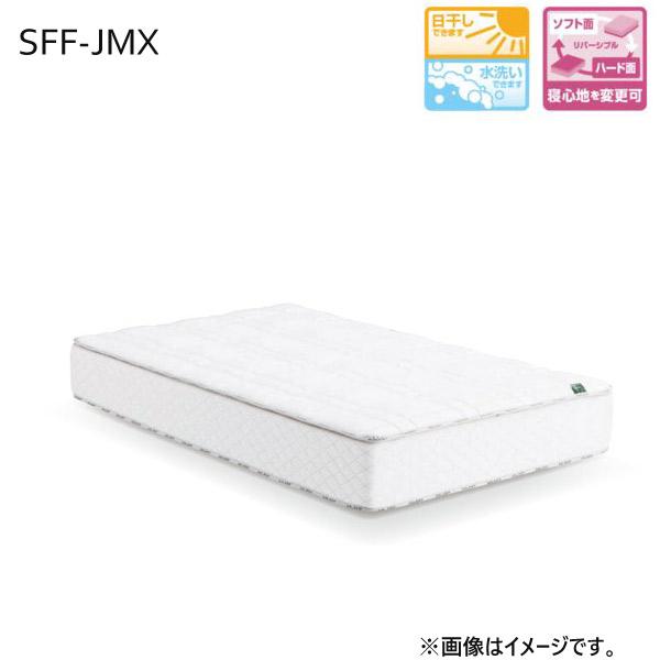 【受注生産】 マットレス シングルロング 【SFF-JMX マットレス Sサイズ】 ASLEEP アスリープ やわらかな寝心地 ファインレボ