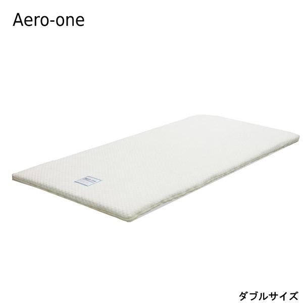 マットレス 【薄型マット AERO-ONE ダブル】 水洗いOK 高耐久性 コンパクト収納 通気性抜群 ダブル 幅140 WH 【送料無料】