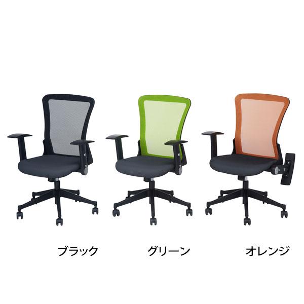 オフィスチェア 【RAC-7】【ロータリーアームチェア】【送料無料】
