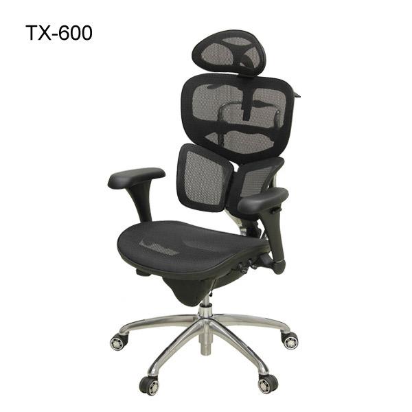 オフィスチェア 【オフィスチェア TX-600】 メッシュ 幅69 ランバーサポート カスタマイズ機能 BK/GY/GN/OR 選べる4色 【送料無料】