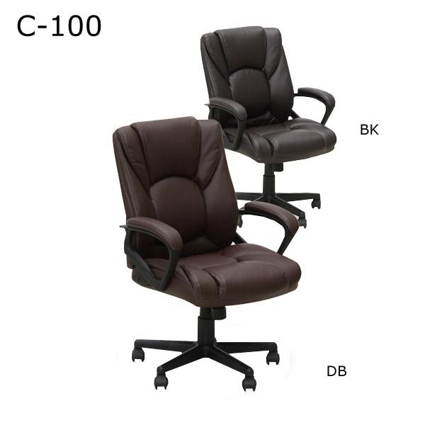 オフィスチェア 【オフィスチェア C-100】 幅65 ロッキング機能 BR/DB 【送料無料】