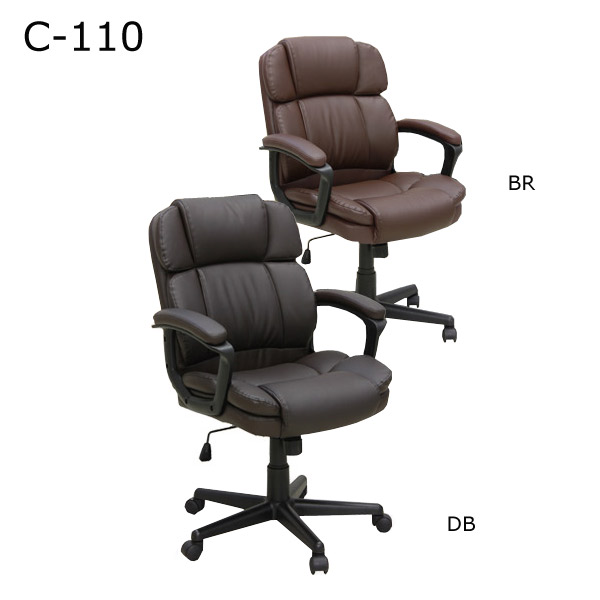 オフィスチェア 【オフィスチェア C-110】 幅65 ロッキング機能 BR/DB 【送料無料】