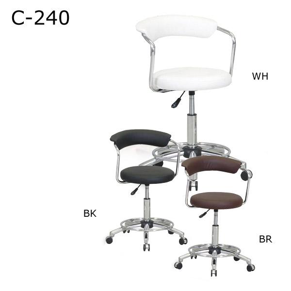 オフィスチェア 【ワークチェア C-240】 幅53 足置きリング付 BK/BR/WH 選べる3色 【送料無料】