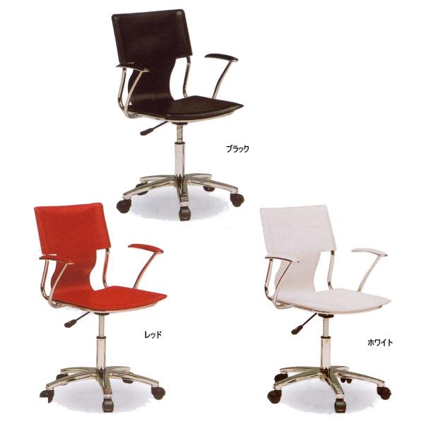 オフィスチェア【UK-5002C】【チェアー/椅子】【送料無料】