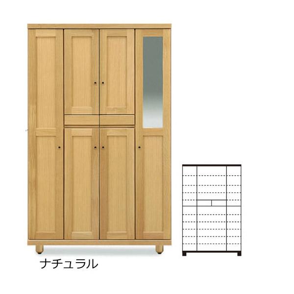 国産 シューズボックス 40H ハイタイプ 【 ロコ DR 】 シリーズ 玄関収納 くつ箱 52足 下駄箱