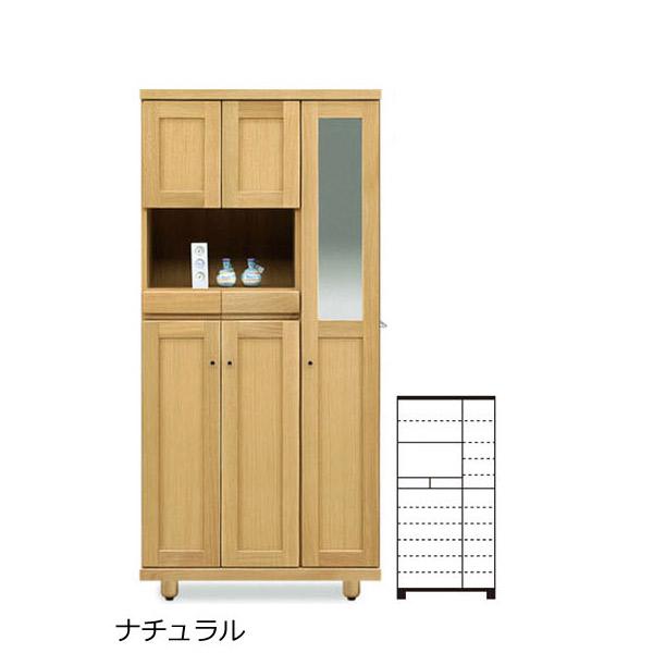 国産 シューズボックス 40H ハイタイプ・OP 【 ロコ 】 シリーズ 玄関収納 くつ箱 48足 下駄箱