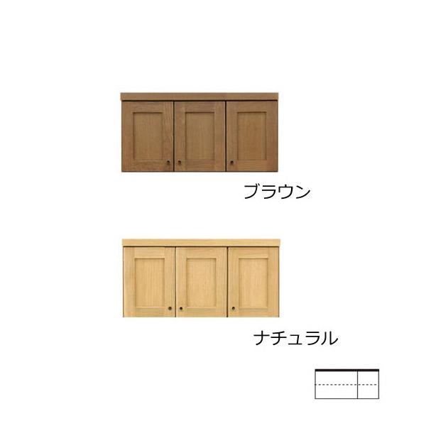 国産 シューズボックス 30U 上置タイプ 【 ロコ 】 シリーズ 玄関収納 くつ箱 8足 下駄箱