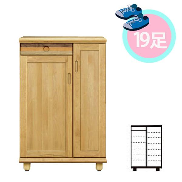 シューズボックス 25L 【 パステル 】 玄関収納 くつ箱 19足 下駄箱