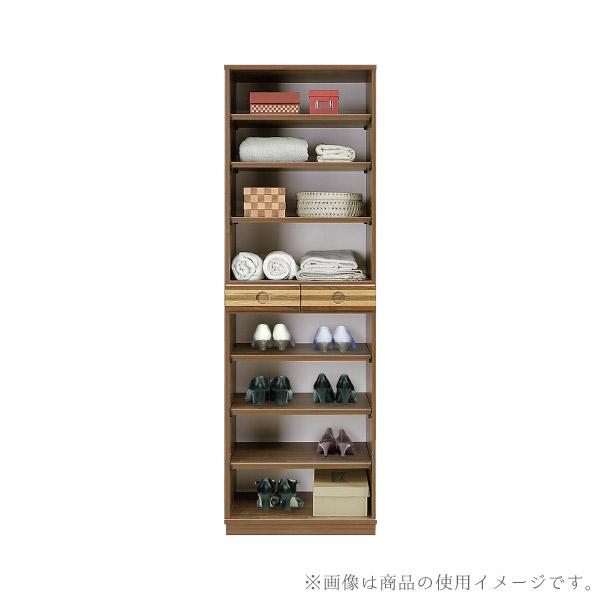 フリーラック 【アンジュ 58H】 棚 本棚 シューズボックス F☆☆☆☆ 国産 玄関収納 収納