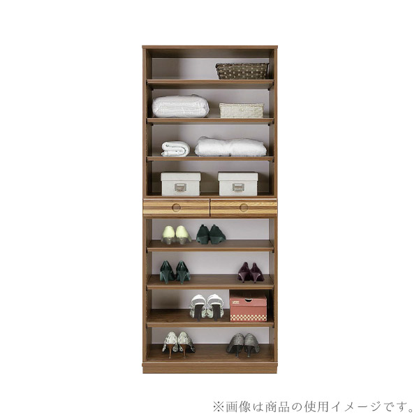 フリーラック 【アンジュ 75H】 棚 本棚 シューズボックス F☆☆☆☆ 国産 玄関収納 収納