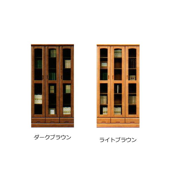 90 書棚 【 フレンド 】 フリーボード 本棚 シェルフ 収納家具