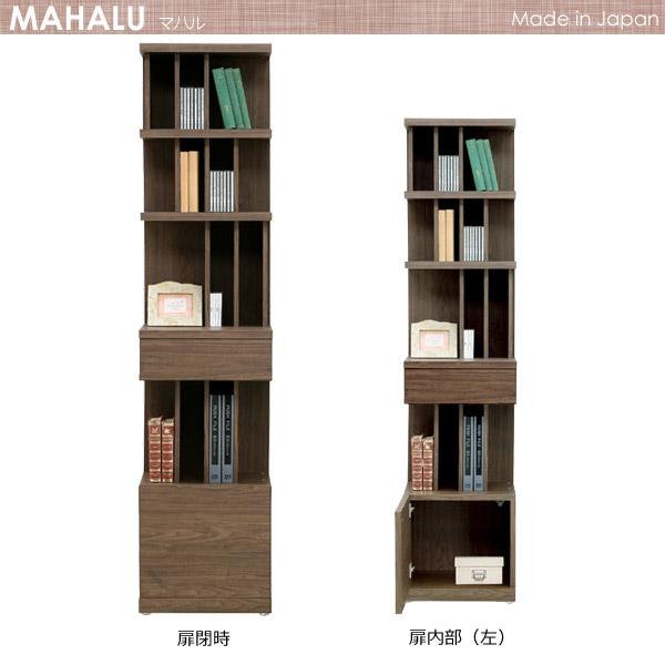 シェルフ 書棚 国産 【MAHARU マハル】 40シェルフ左 【送料無料】
