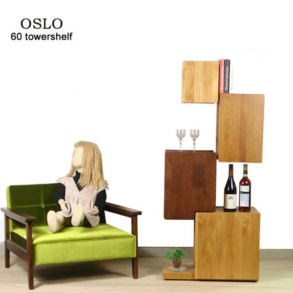 シェルフ 木製 リビング収納 アルダー タワーシェルフ OSLO オスロ 60タワーシェルフ 小物入れ/モダン/国産/日本製
