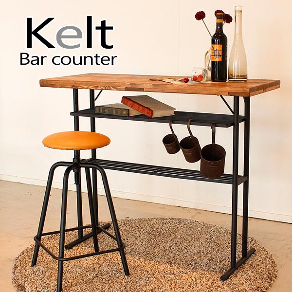 【kelt(ケルト) バーカウンター】 カウンターテーブル おしゃれな家具 キャメル レザー ダイニングテーブル カフェテーブル アイアン スチール 合成皮革 レトロ アンティーク風 北欧風 シンプルモダン レトロ kelt