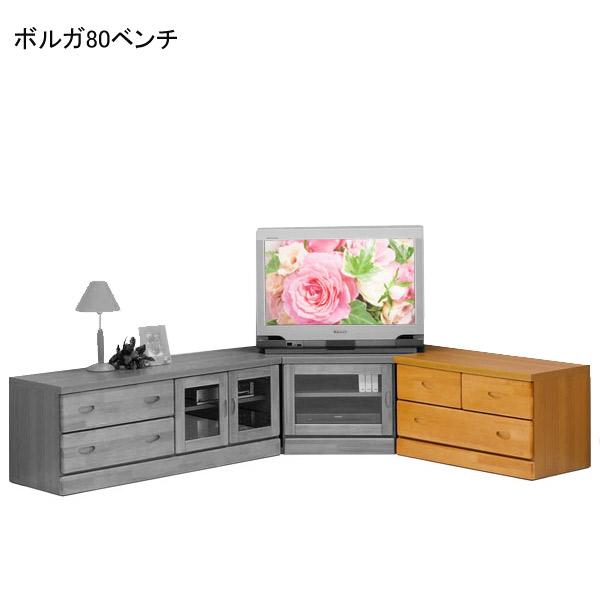 ボルガ 80ベンチ ベンチチェスト TVボード テレビボード ローボード リビングの小物入れにも使えます
