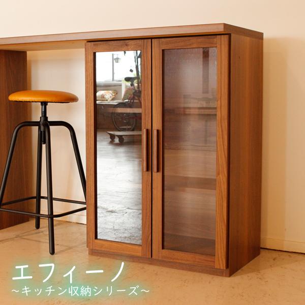 キャビネット【エフィーノ】 60ガラス扉 キッチン収納 リビング収納