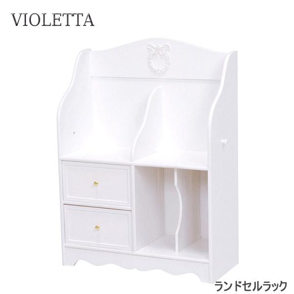 ランドセルラック 【VIOLETTA】 MCC-6377WH 木製 収納