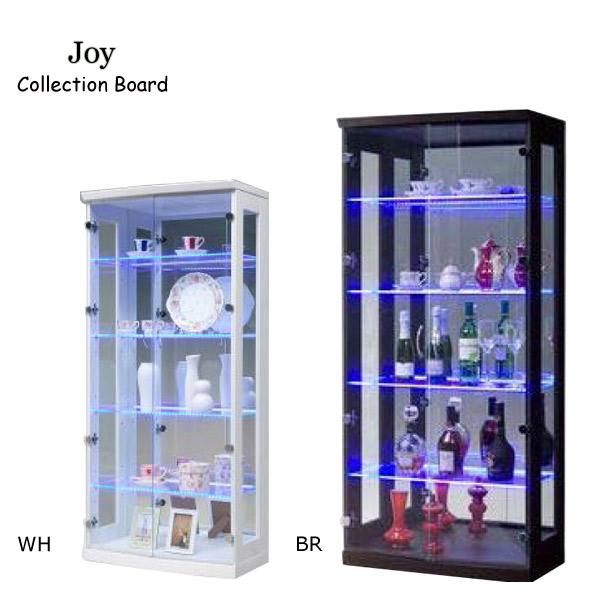 ジョイ 70コレクションボード(H) WH/BR コレクション LEDライト付 収納棚