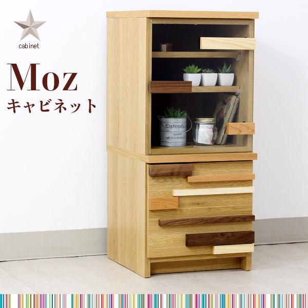 キャビネット サイドボード 食器棚 棚 コンパクト 木製 おしゃれ 【MOZ モズ 40キャビネット】 北欧/天然木/リビング収納/モダン/収納家具
