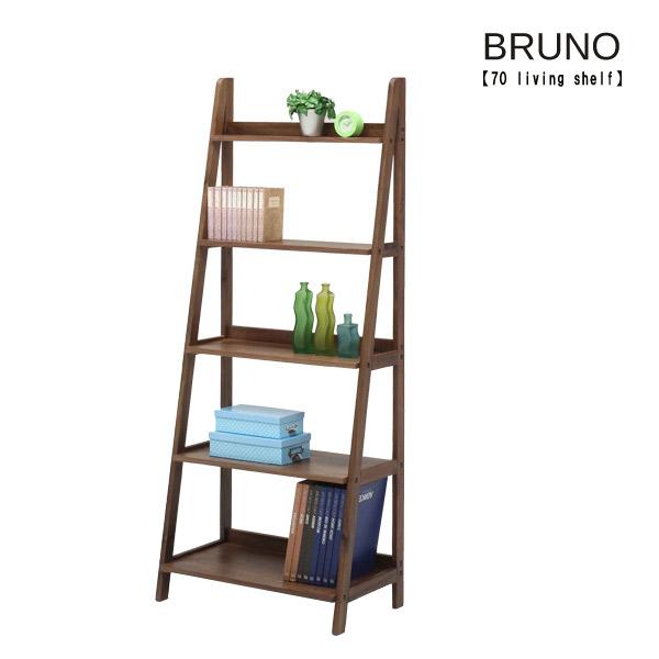 (BRUNOseries)ブルーノ 70リビングシェルフ 棚 収納 部屋 リビング ウォールナット 無垢材 PU塗装 ブルーノシリーズ