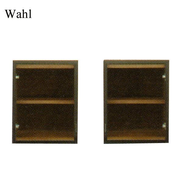【受注生産】 コレクションボード上置きのみ 【Wahl ヴァール TOP CABINET 40黒AL上置(左/右)】 ウォールナット 上置 オーダー/ガラス扉
