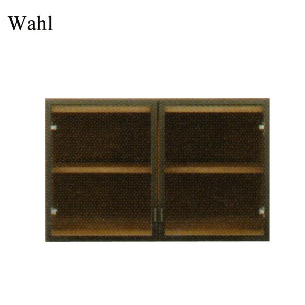 【受注生産】 コレクションボード上置き 上置きのみ 【Wahl ヴァール TOP CABINET 80黒AL上置D41】