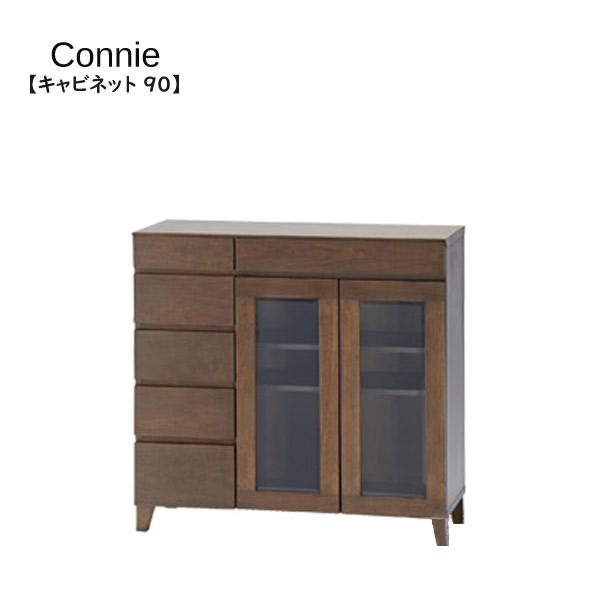 キャビネット【Connie コニ― キャビネット 90】ウォールナット材 幅90【送料無料】