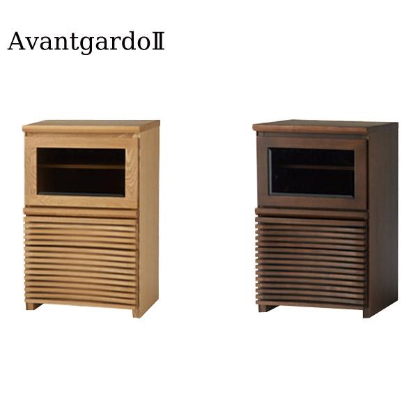 キャビネット【Avantgardo 2 アバンギャルド2 キャビネット】クルミ タモ WN/NA 幅50【送料無料】