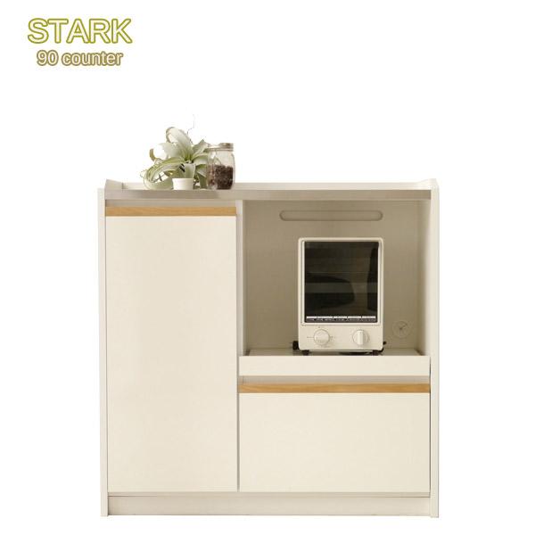 キッチンカウンター キッチン収納 レンジ台 幅90 食器棚 おしゃれ STARK スターク 90カウンター 国産 収納家具 シンプル 北欧