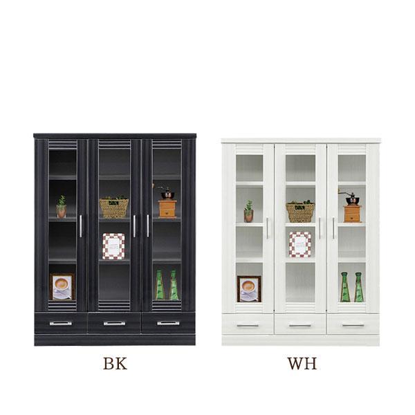 本棚 【レイン 90ミドルボード】幅89.5cm 選べる2色 木製