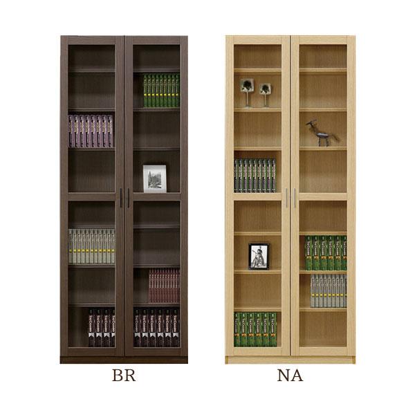 本棚 【トップ 80書棚(ガラス戸)(重ね)】幅79.5cm 選べる2色 木製 【送料無料】