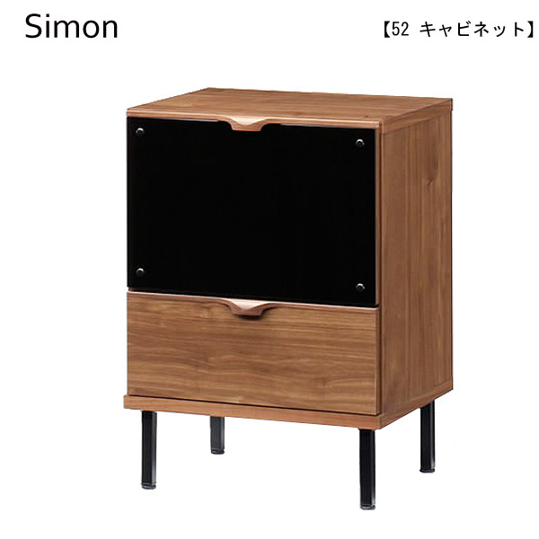 キャビネット【シモン 52 キャビネット】チェスト/リビング収納/国産/日本製