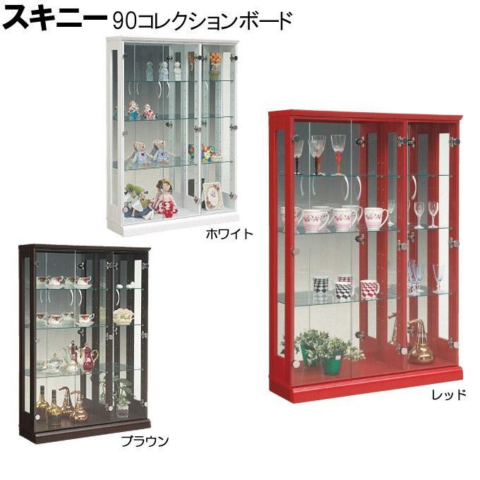 コレクションボード 飾棚 照明 ガラス LED照明(スキニー 90コレクションボード レッド/ホワイト/ブラウン)