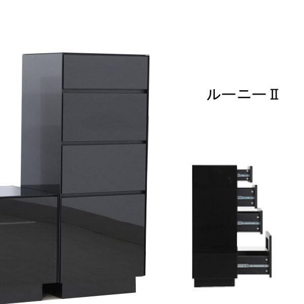 キャビネット 4段 【ルーニー2 42キャビネット】【送料無料】